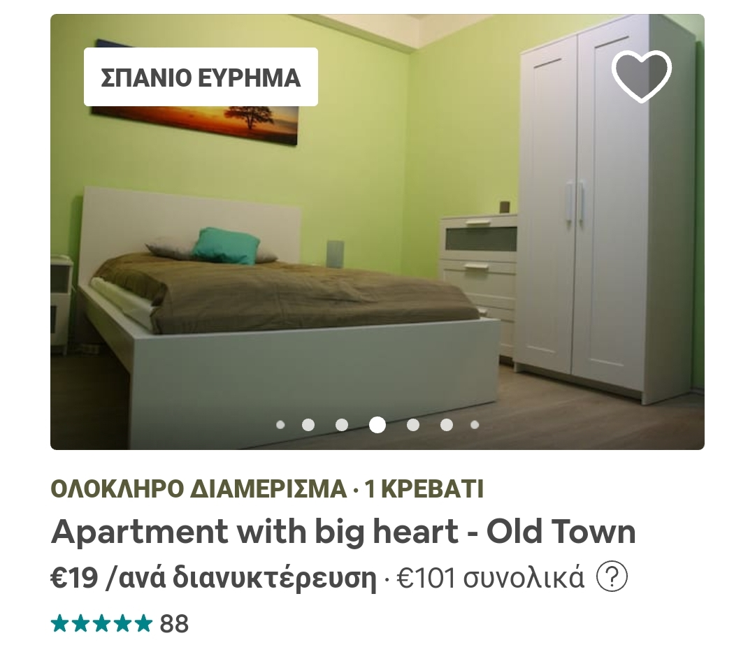 Airbnb house Bratislava