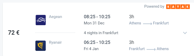 αεροπορικά εισιτήρια Φρανκφούρτη