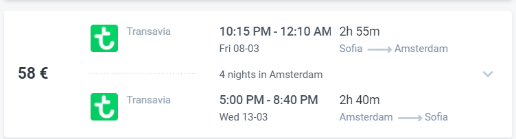 SOFIA AMSTERDAM AIR TICKETS