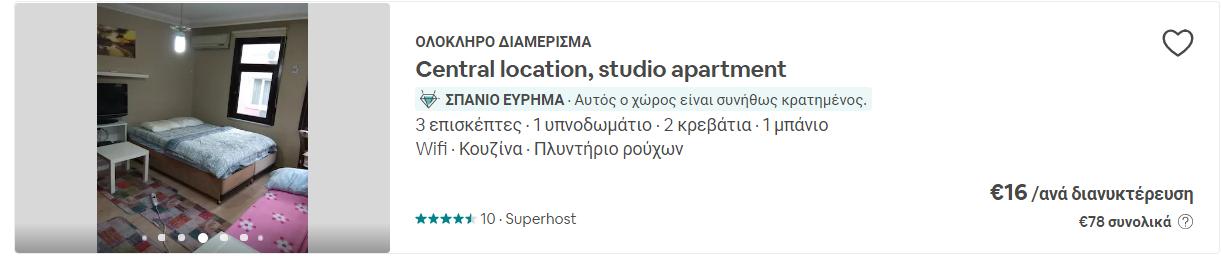 Istanbul Airbnb apartment