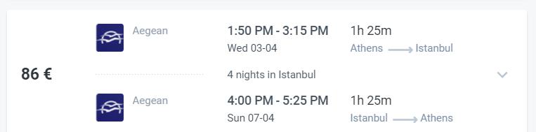 Κωνσταντινούπολη αεροπορικά εισιτήρια