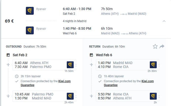 Μαδρίτη αερπορικά εισιτήρια