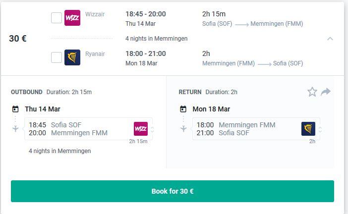 αεροπορικά εισιτήρια για Μόναχο